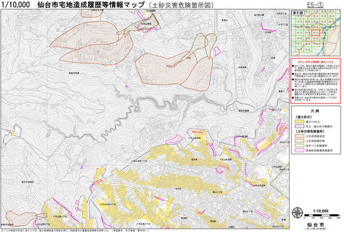 宅地造成マップ2.jpg