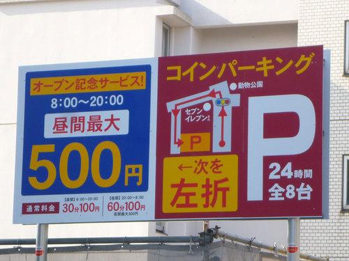P1030478.jpg