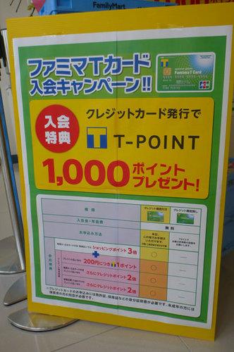 P1090480.jpg