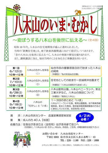 20100505_1.jpg