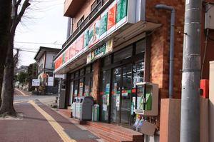 サンクス八木山本町.jpg