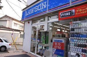ローソン香澄町.jpg