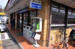 八木山南セブンイレブン.jpg