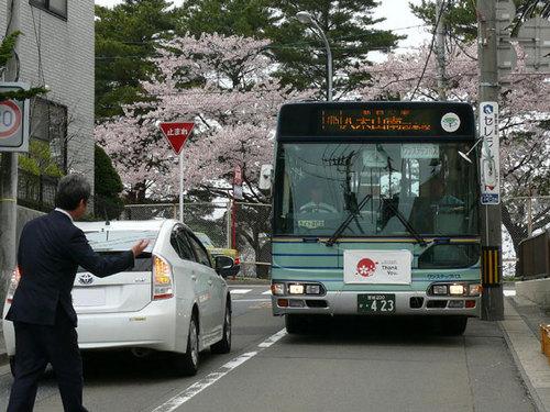 バス迂回1.jpg