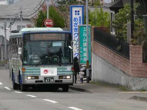 バス迂回4.jpg