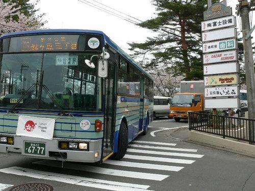 バス迂回5.jpg