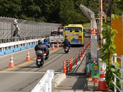 八木山橋1_20151002[1].jpg