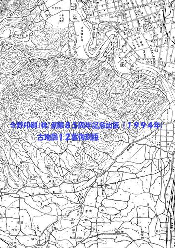 最新仙臺全地圖(仙台市土木課-S11_5)風致區入り.jpg