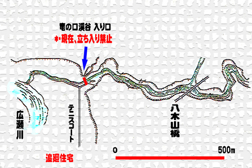 竜の口 地図.jpg