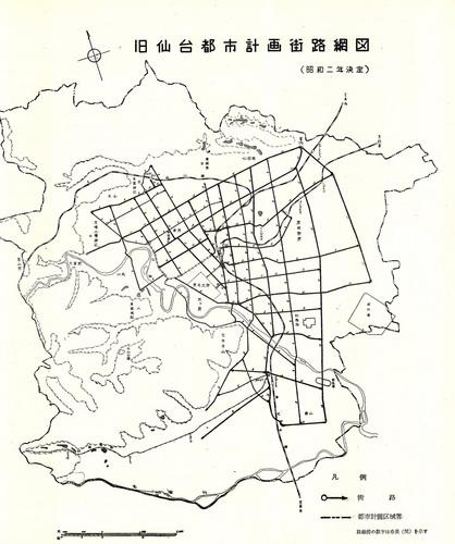 都市計画道路図 昭和2.jpg