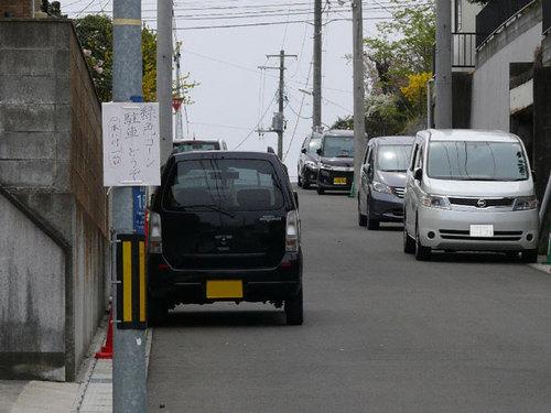駐車状況1.jpg