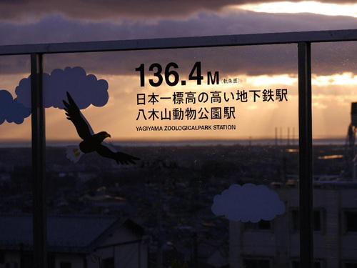 9 屋上のプレート[1].jpg