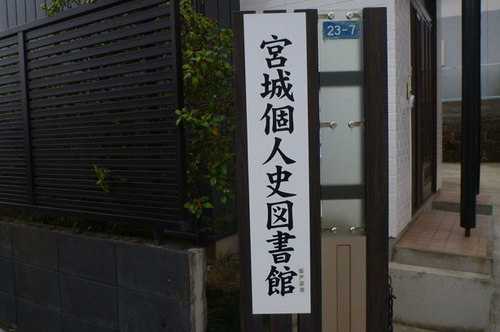 P1070441.jpg