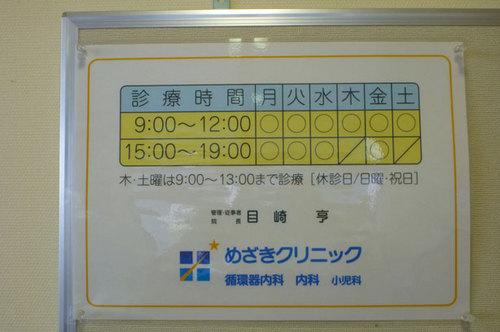 P1080634.jpg