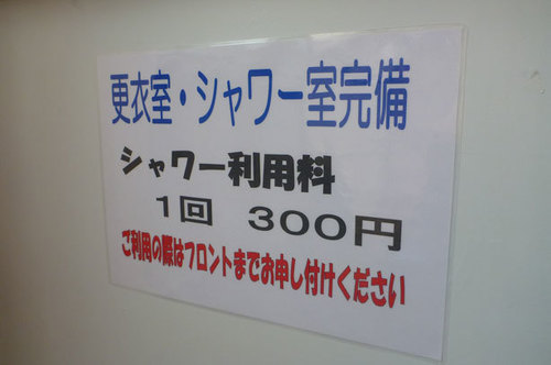 P1130546.jpg